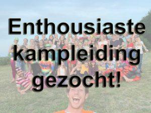 Speeddate Leython Kamp - nieuwe leiding @ Sporthal De Does